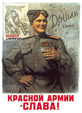 poster-1945b