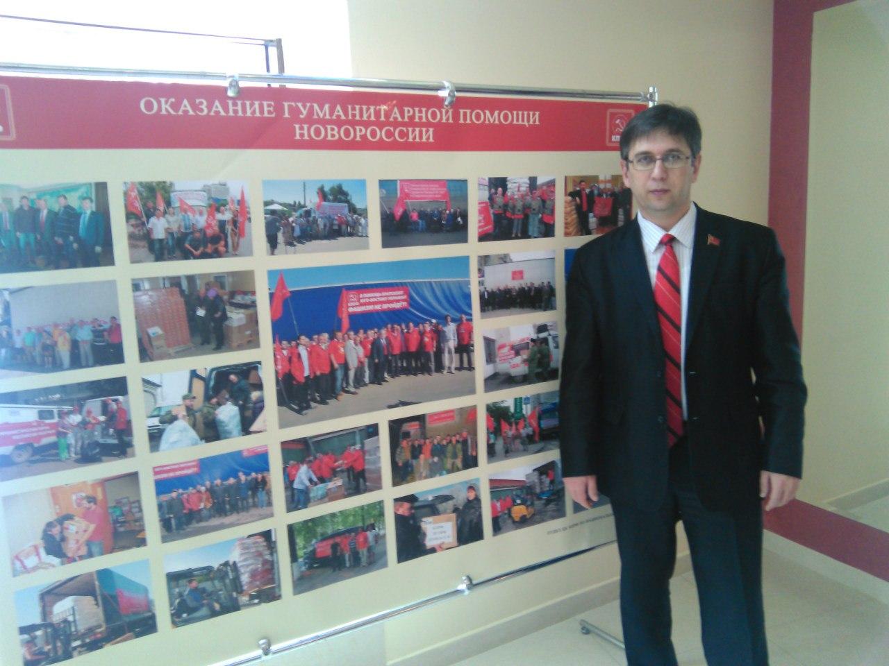 В Московской области состоялся семинар-совещание руководителей региональных комитетов КПРФ