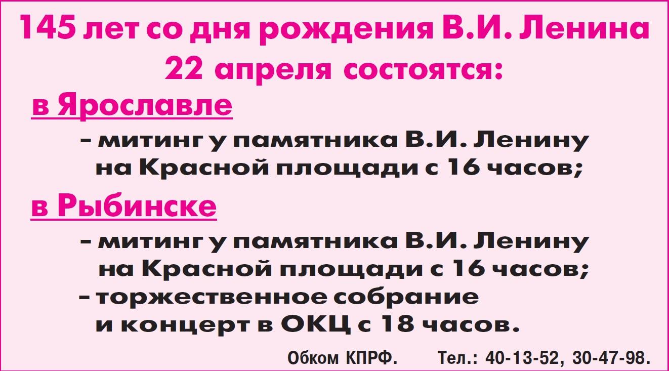 Lenin-2015
