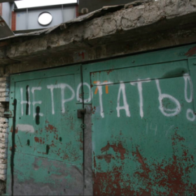 Snimok_ekrana_2014-01-17_v_17.16.34