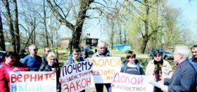 Коммунисты помогают работникам сельхозпредприятия «Курба» отстаивать свои права (А.В. Воробьев  крайний справа)