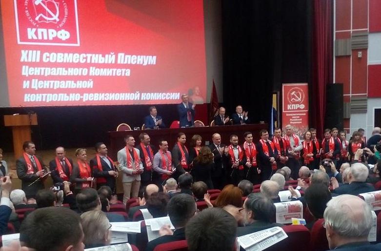 Геннадий Зюганов отметил борьбу тутаевских коммунистов