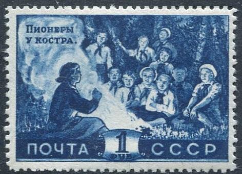 Пионеры на почтовых марках