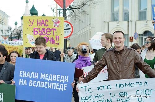 «Монстрация» в противовес демонстрации