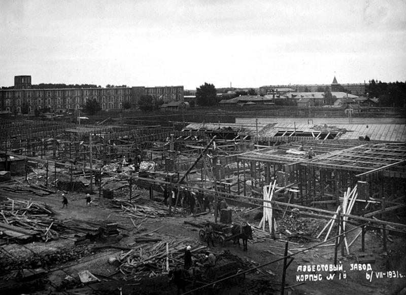 Память Сталина увековечена в фабриках и заводах!
