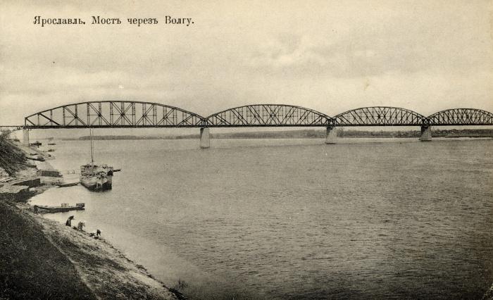 16.Мост