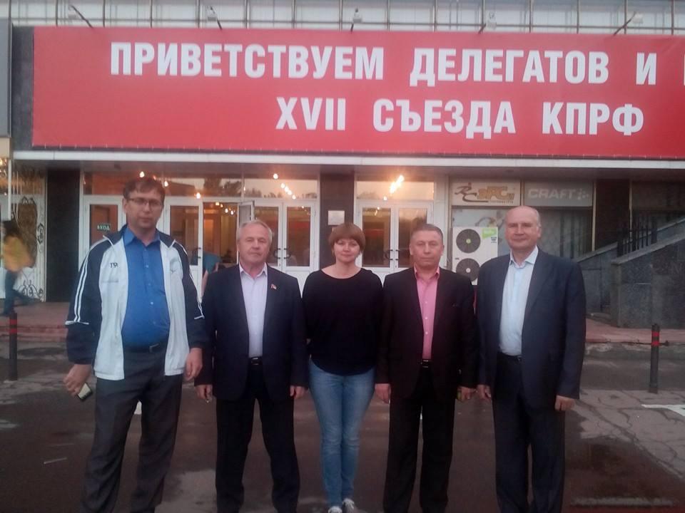 Ярославская делегация (слева направо: Э.Мардалиев, А.Воробьев, Е.Кузнецова, Ш.Абдуллаев, М.Парамонов)