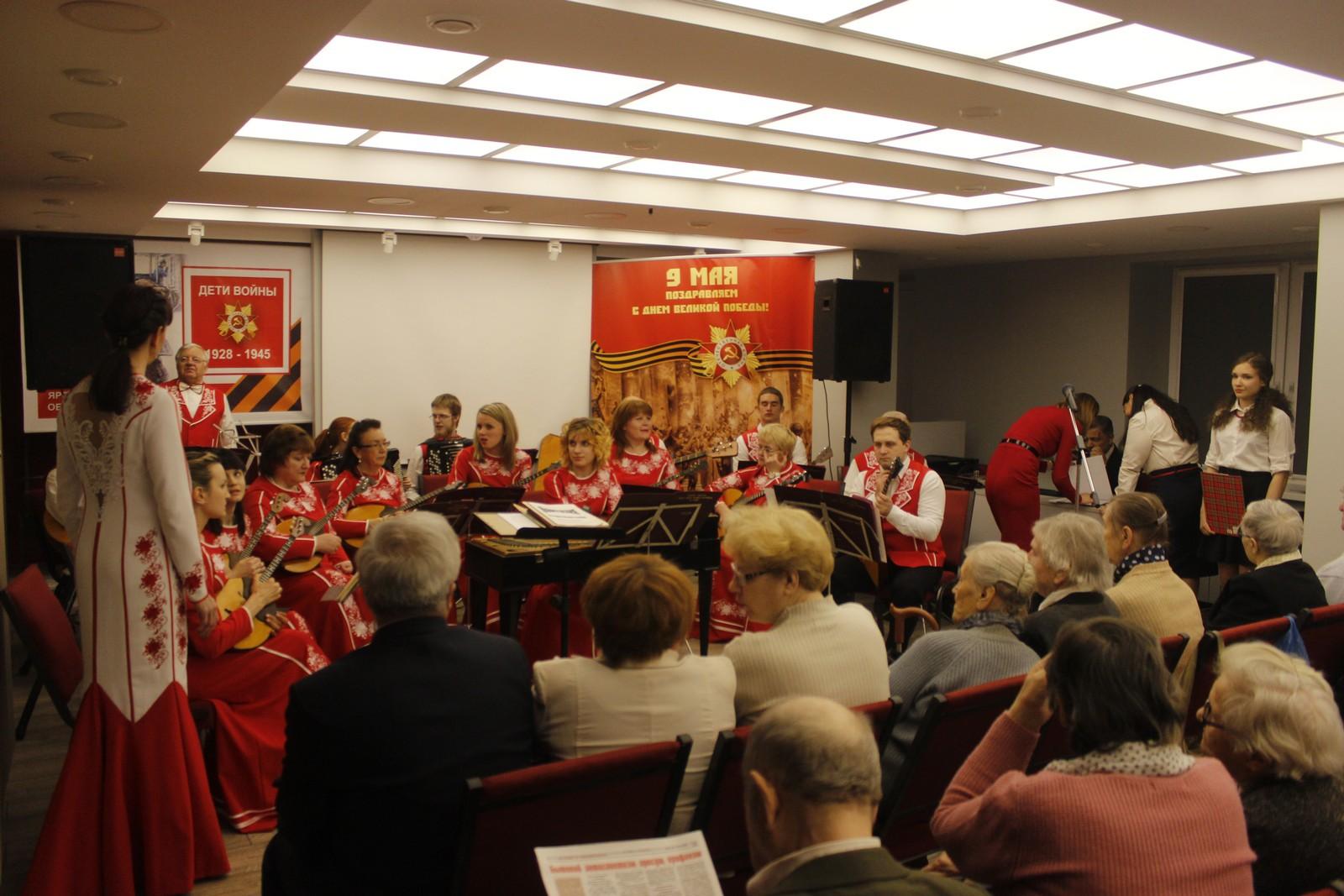 Праздничный концерт, посвящённый наступающему Дню Победы