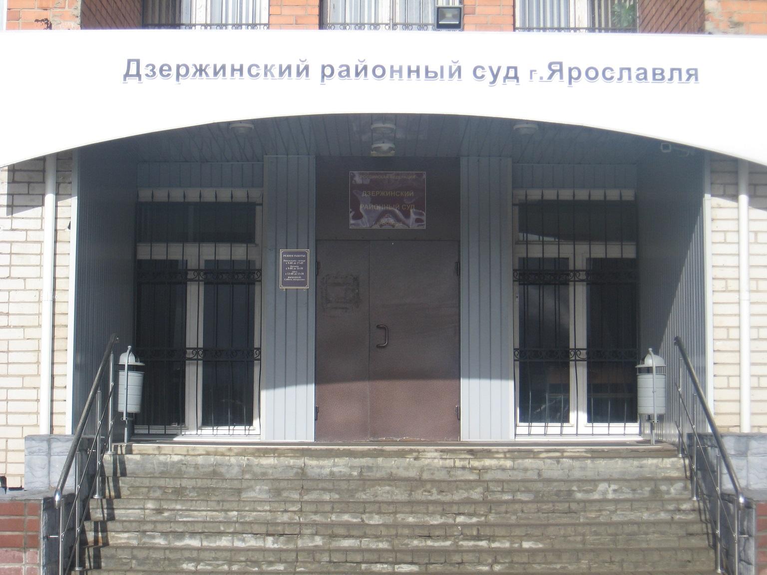 Вмешательство в деятельность судей запрещается