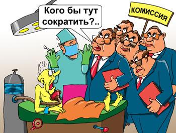 Власть закрывает сельские аптечные пункты