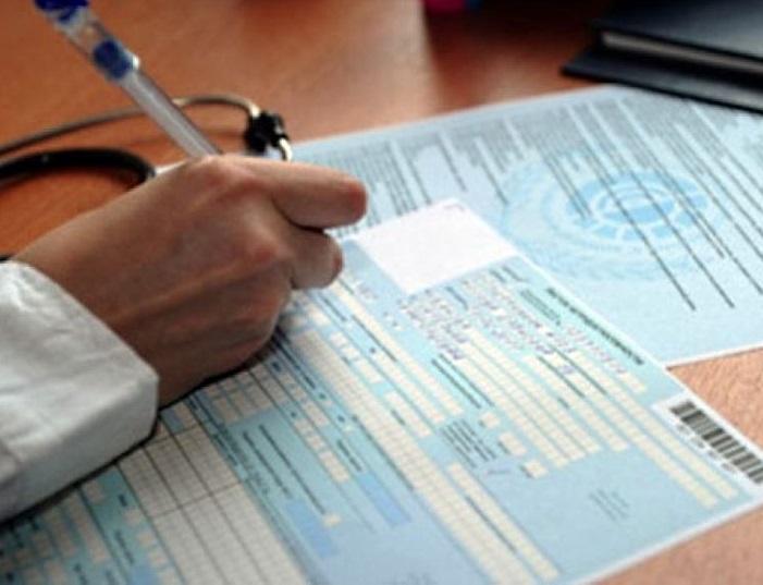 В Ярославской области больше всех больничных листов