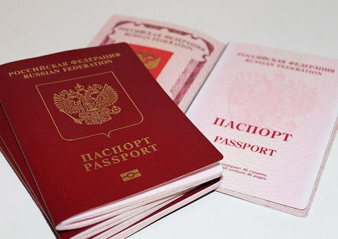 Загранпаспорта и водительские удостоверения могут подорожать