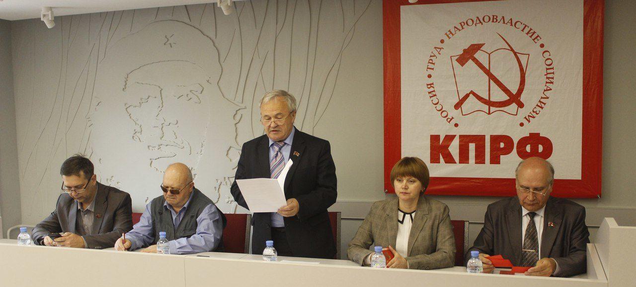 Открылась партийная конференция, рассматривается вопрос о губернаторских выборах.