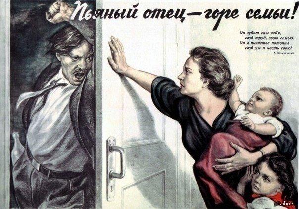 В Ярославле 344 ребенка воспитываются в семьях пьяниц и наркоманов.