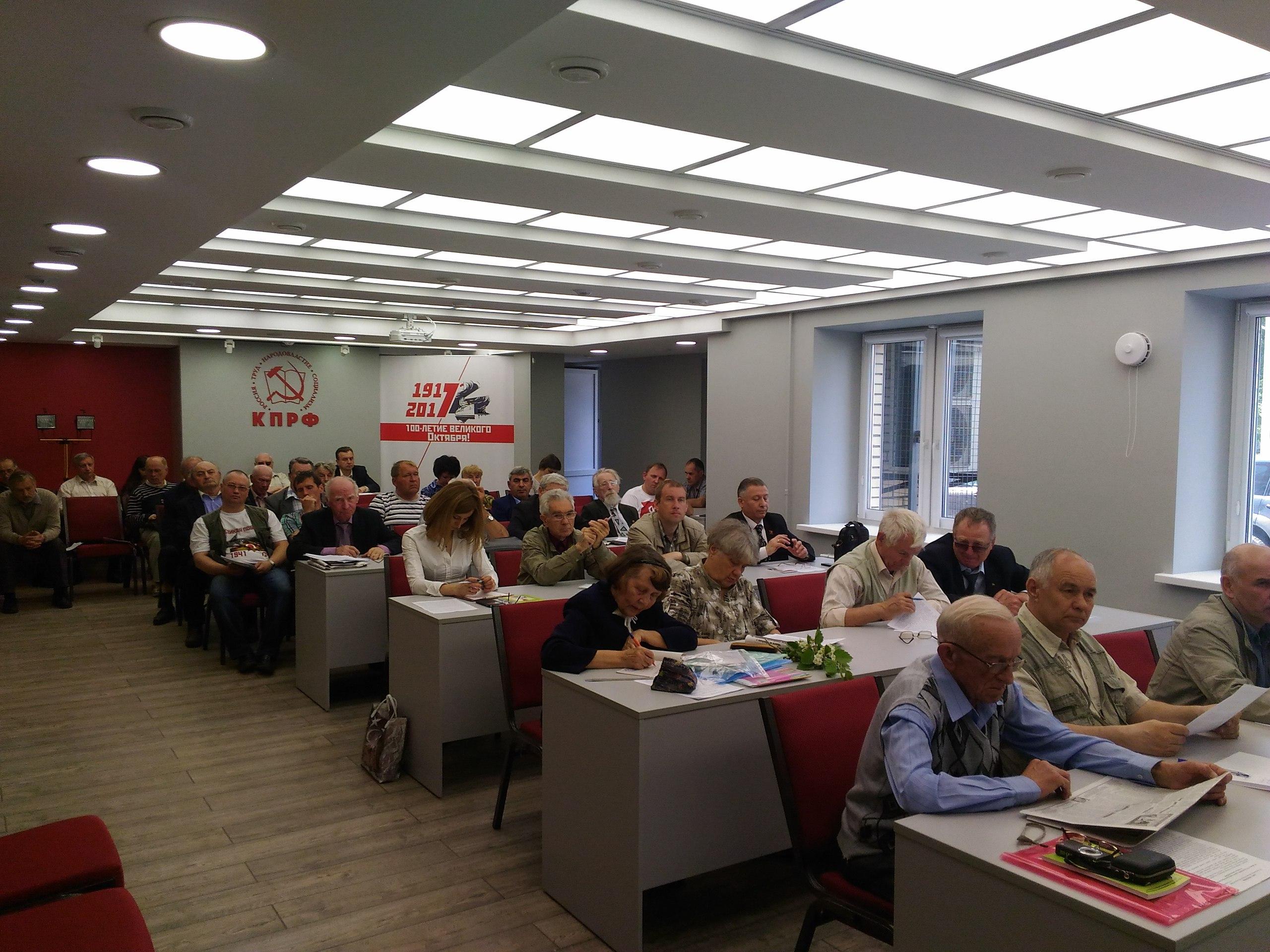 Открылся пленум Ярославского областного комитета КПРФ, посвящённый итогам XVII съезда партии.