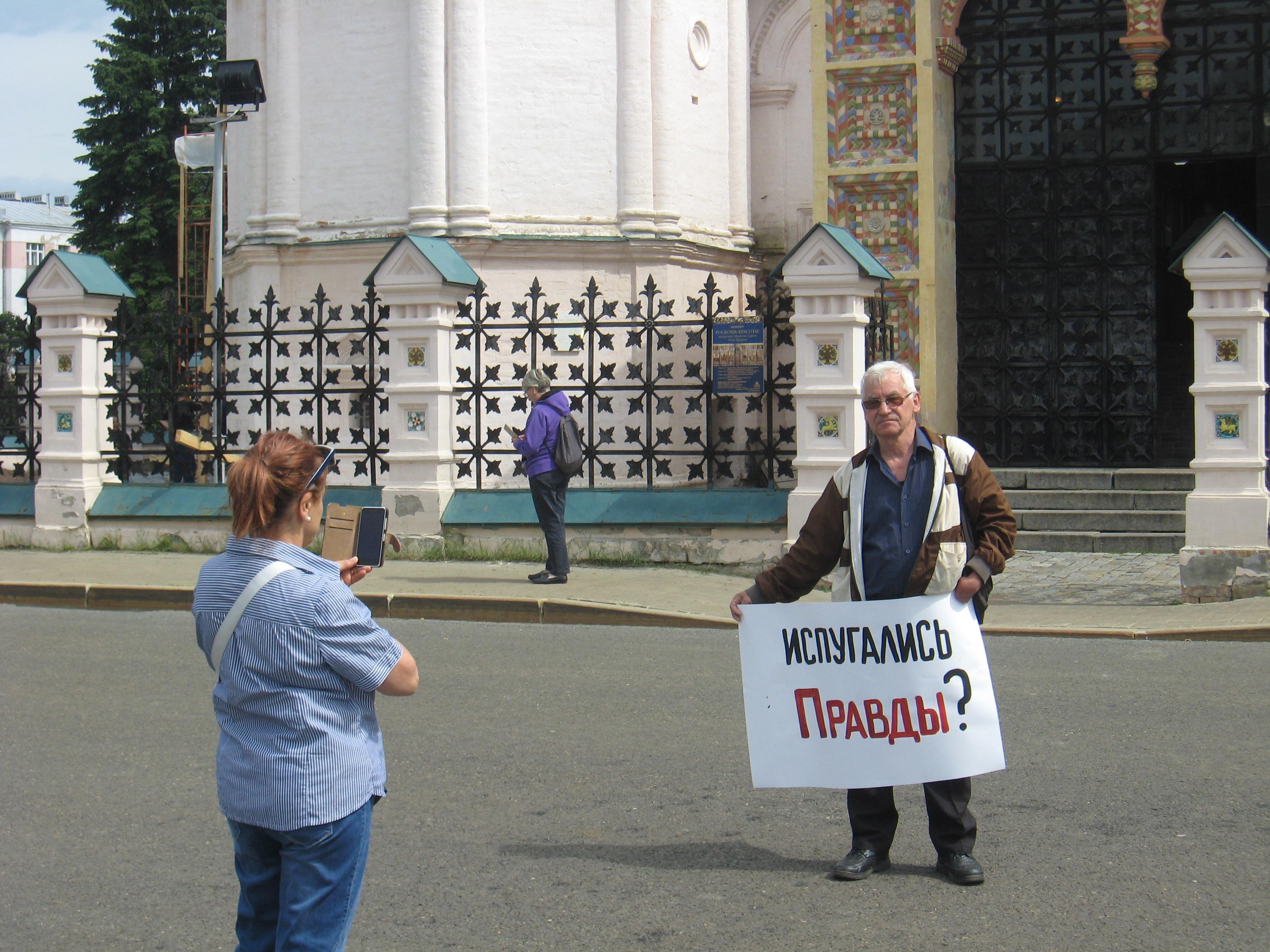 В Ярославле идут пикеты протеста против мэра города