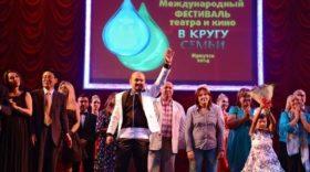 Rashid-Malikov-na-festivale-V-krugu-sem-i