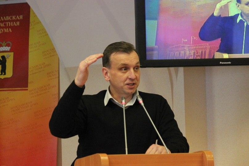 Руководителя фракции КПРФ сокращают на работе