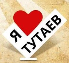 Я Тутаев логотип