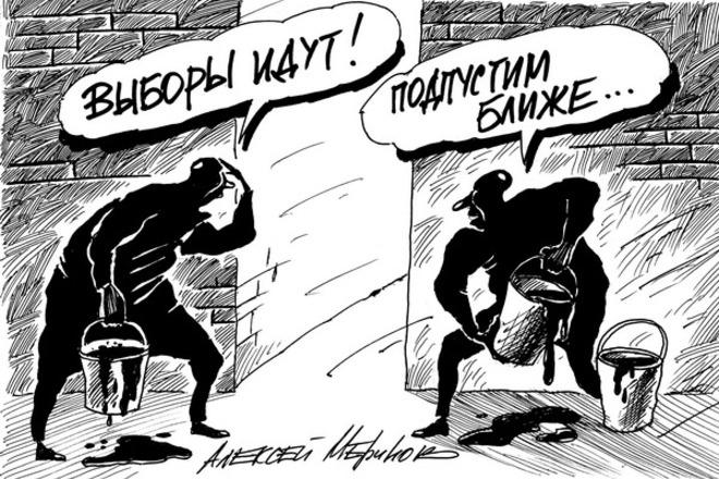Ярославский позор