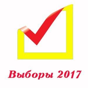 Списки кандидатов от КПРФ сданы в горизбирком