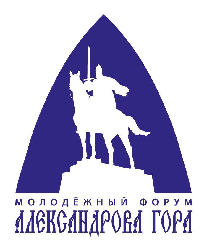 Невская битва на Александровой горе