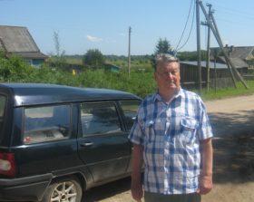 Ю. А. Иванов