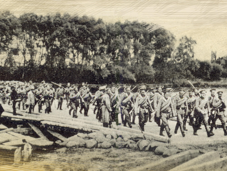 Первая мировая война в региональном аспекте