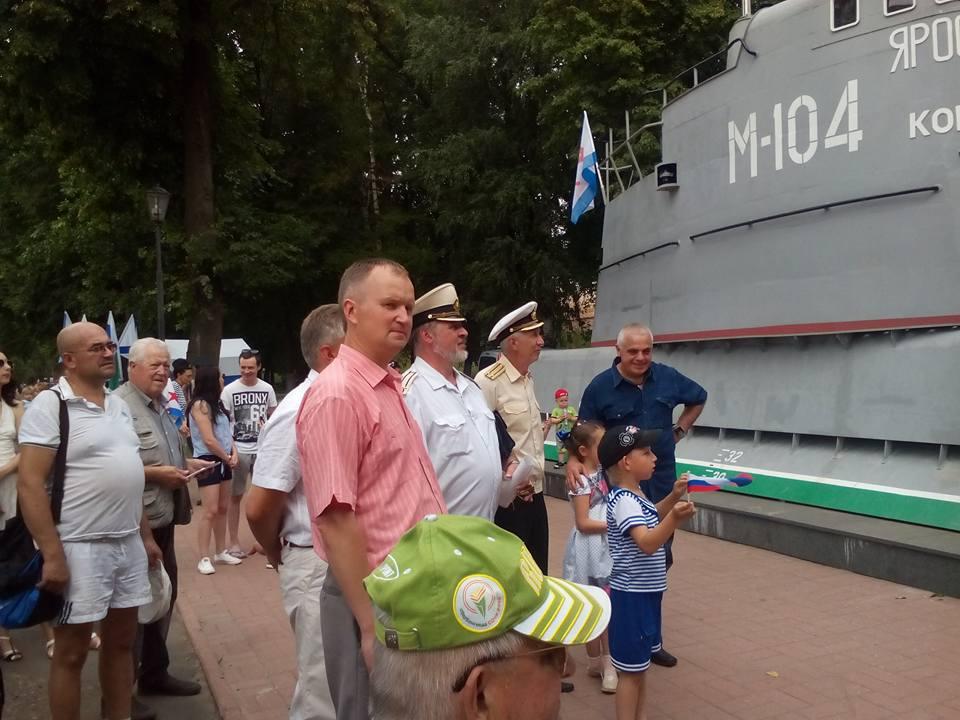 В Ярославле отметили День ВМФ
