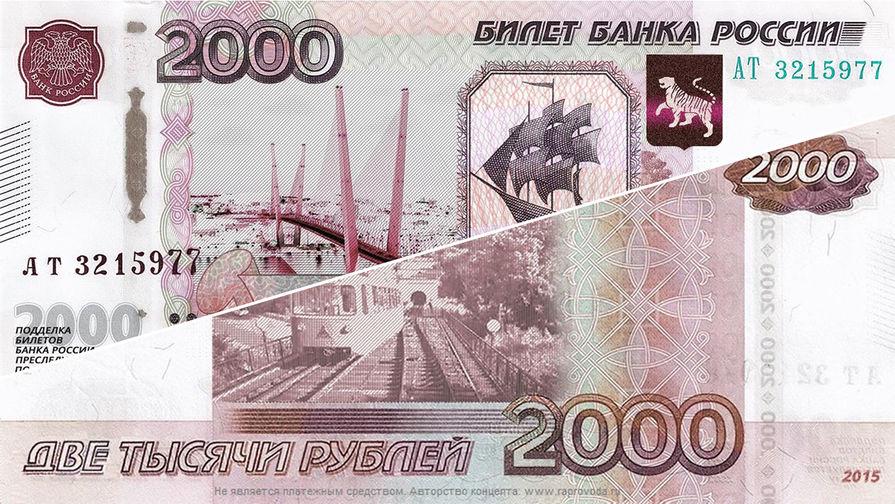 Печатают новые деньги