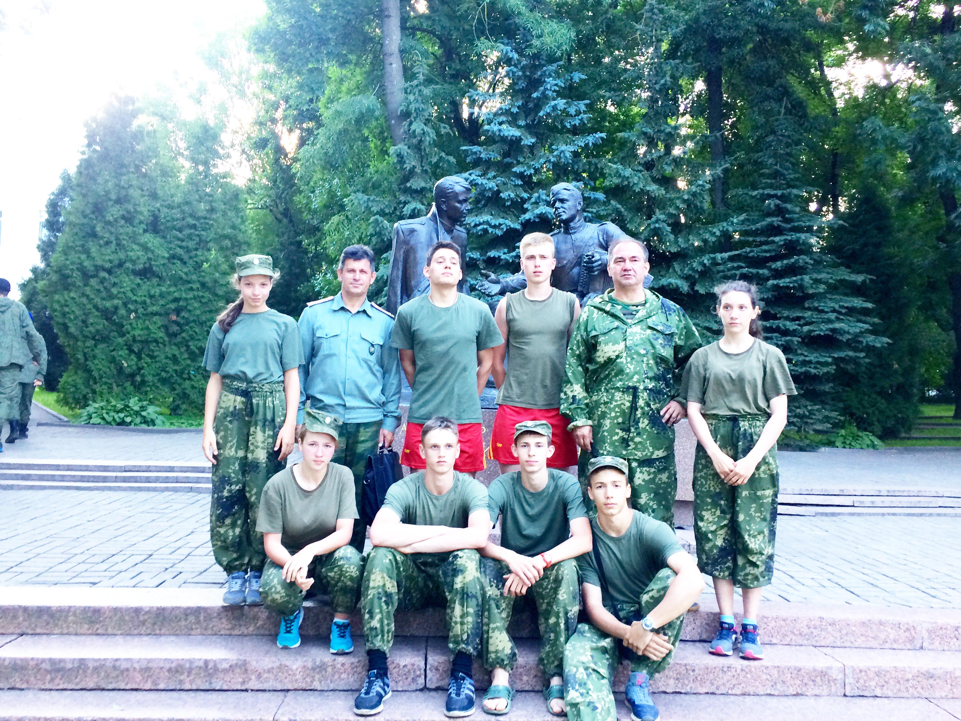Ярославцы стали призерами