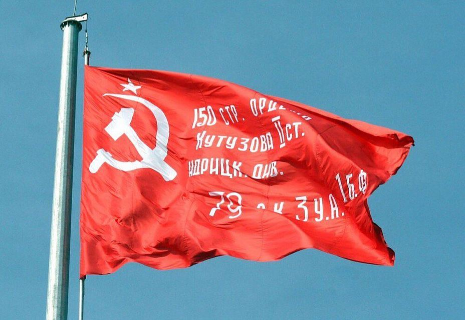 В Израиле День Победы признан государственным праздником