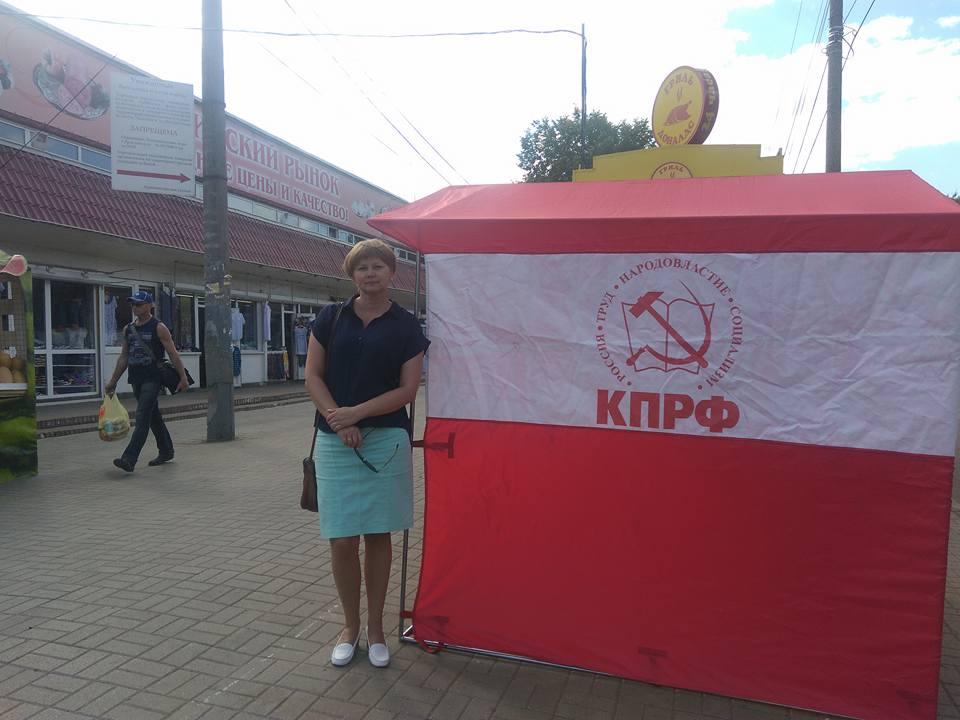 Открытая приемная депутата от КПРФ