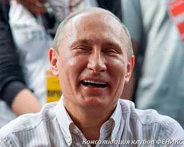 Путин соврал детям