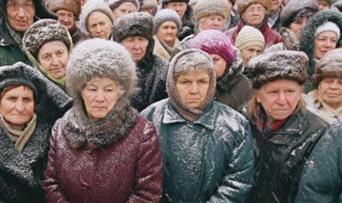 Россия вошла в пятёрку худших стран для пенсионеров