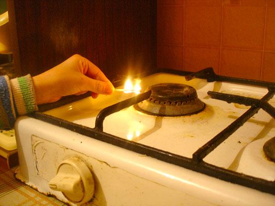 300 жителей Рыбинска и района могут остаться без газа