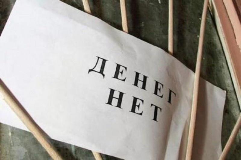 Задолженность по зарплате в России выросла на 7,7%