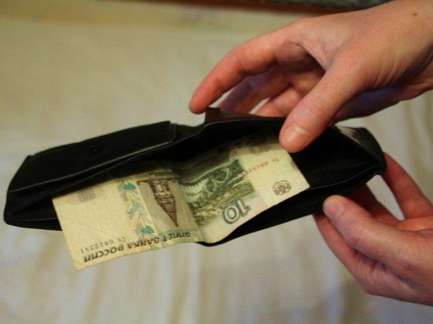 Зарплата около 13 тысяч рублей