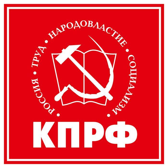 Наши кандидаты в муниципалитет Ярославля (одномандатные округа)