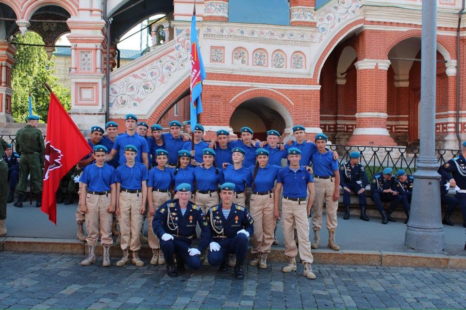 Ярославские юнармейцы в Москве