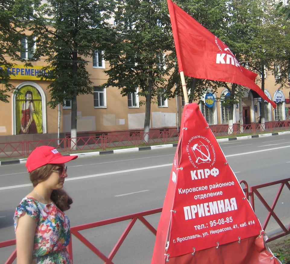 Газету «Советская Ярославия» брали очень охотно