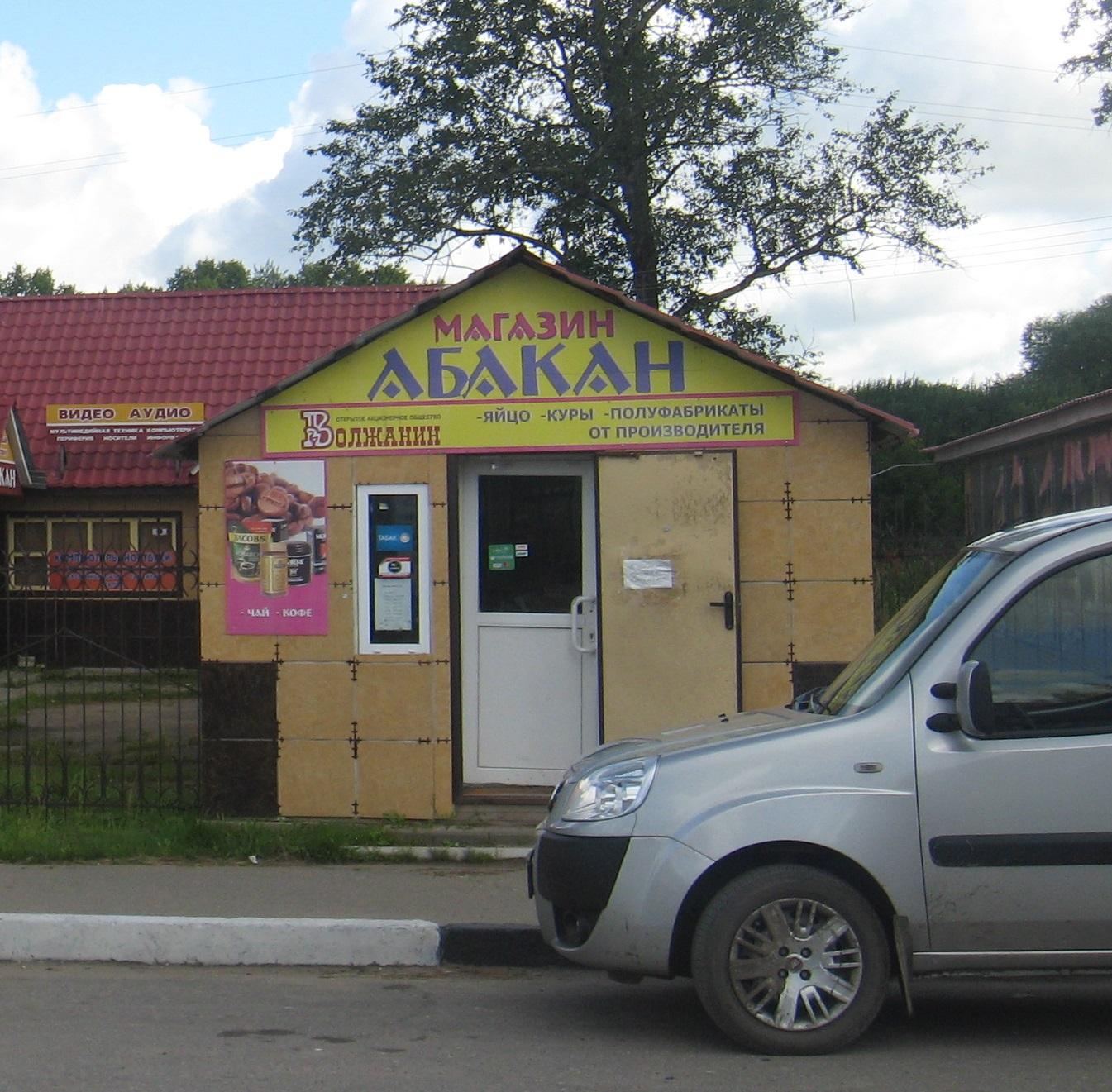 Ростов Великий превращается в Абакан