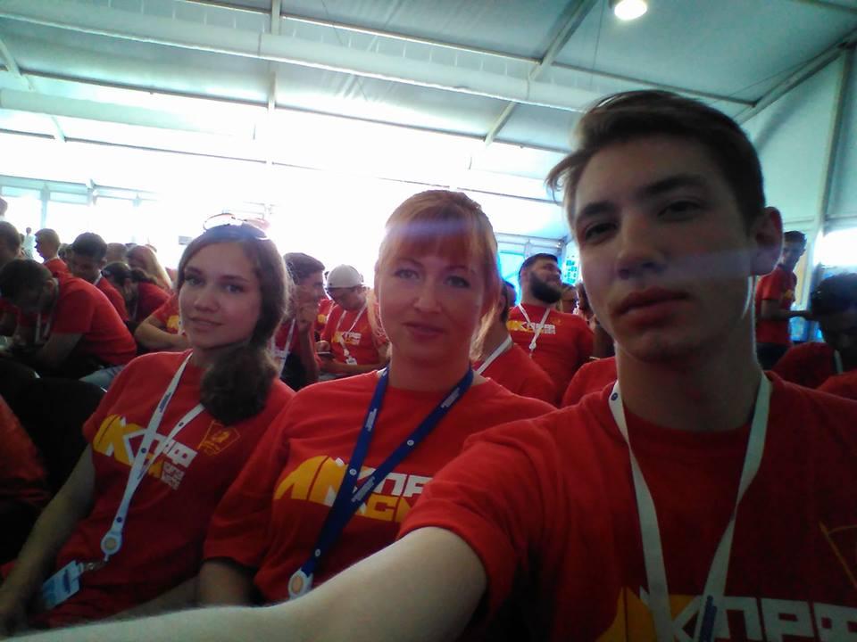 Ярославская делегация. В центре - Наталия Бобрякова, слева - Настя Протасова