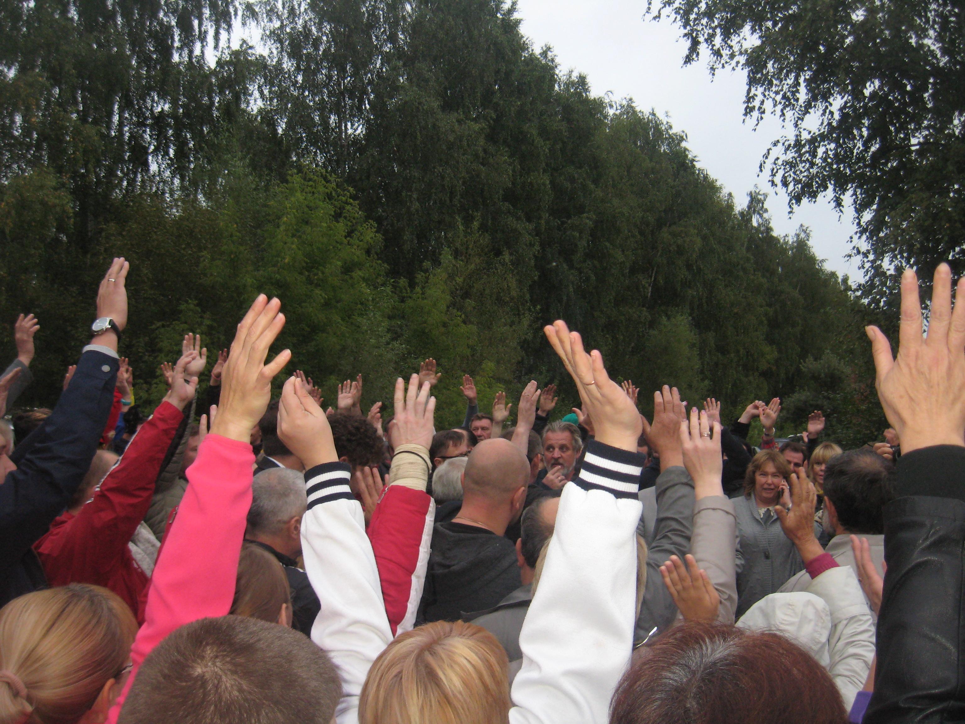 Жители Твериц против строительства небоскребов