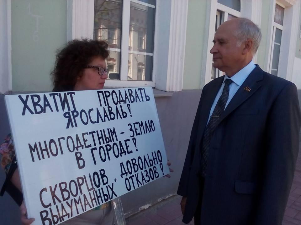 Михаил Парамонов встретился с многодетными мамами