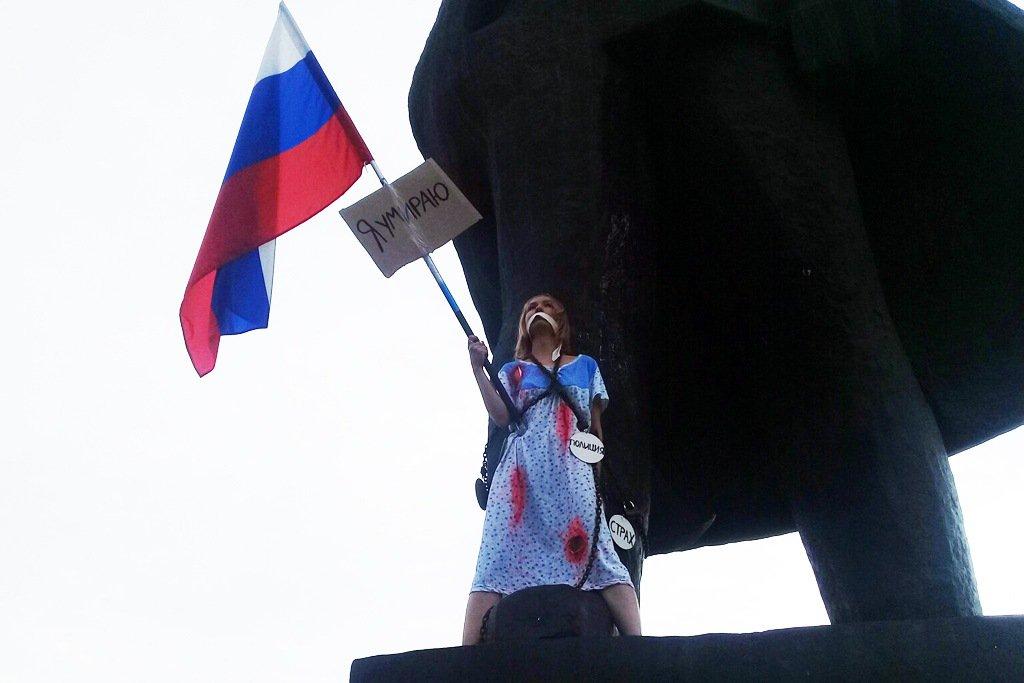 Протест в цепях у подножия памятника