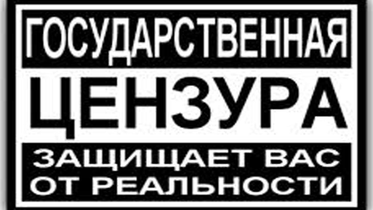 План Путина: вместо борьбы с преступностью – розовые очки для россиян