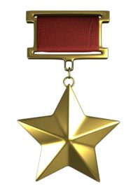 zvezda-geroya-3