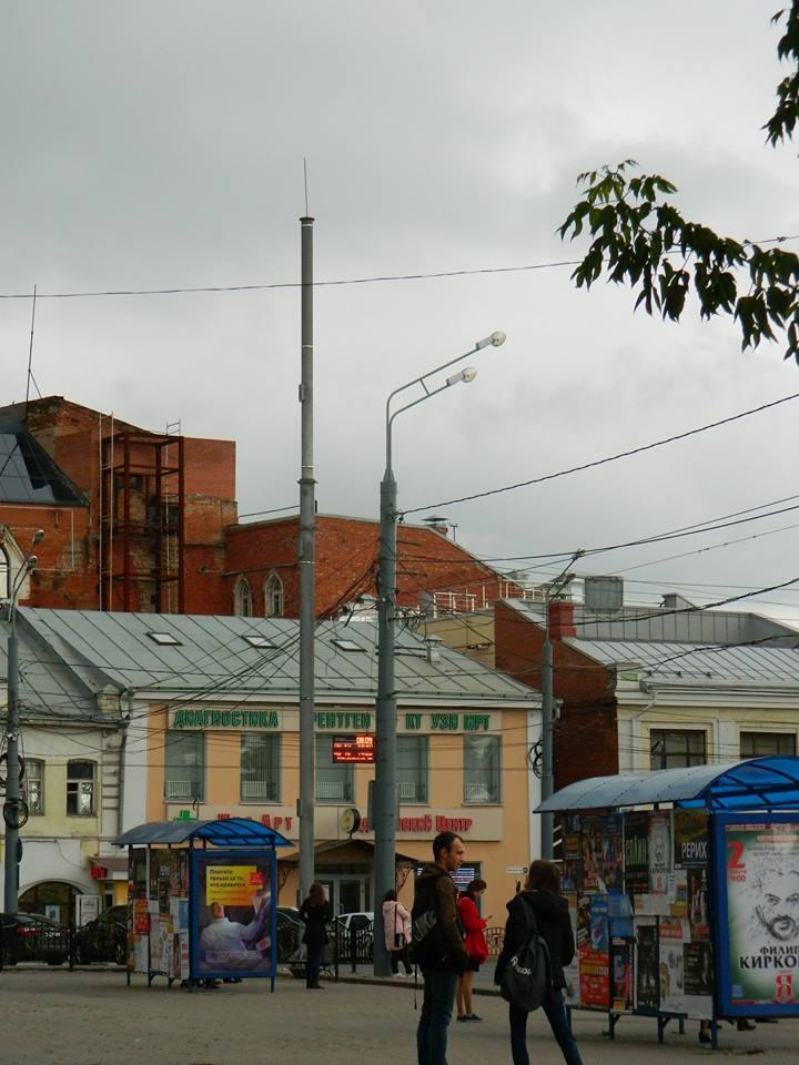 Ярославцы против установки вышек сотовой связи
