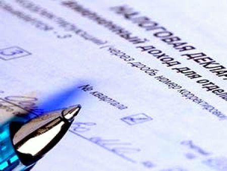 Чиновникам объявлены выговоры за недостоверные сведения о доходах